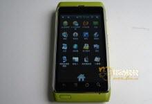 Android'li N8 taklidi!