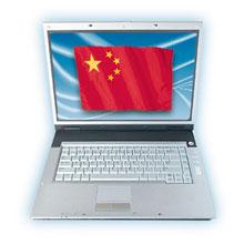 Çin, internet hızını artıracak