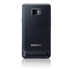 Samsung, 2012 için çift ekranlı cep planlıyor!