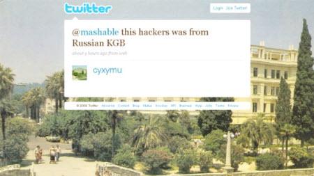 Cyxymu'ya saldırı (2009)