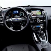 Ford'dan CD'lere savaş!