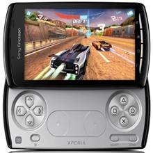 Telefon oyun konsolu: Xperia Play!