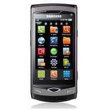 Tavsiye 2 : Ortalama bütçelere Samsung Wave S8500