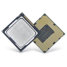Intel işlemciler (üst ve orta seviye)