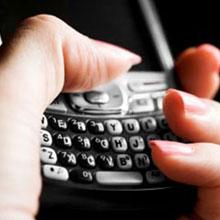 Ücretsiz görüşme, internet paylaşımı ve diğerleri