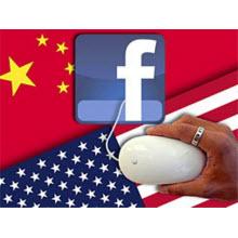 Facebook engele rağmen Çin'de büyüyor!