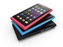Nokia'nın bilinmeyenleri...