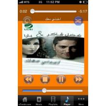 Arapça sözlü müzik arayanlara!