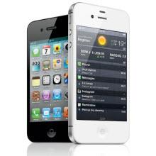 iPhone 4S'e kötü haber!