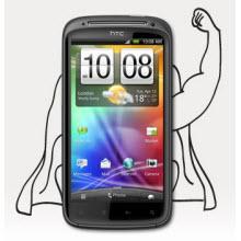 HTC kilit açma aracını güncelledi!