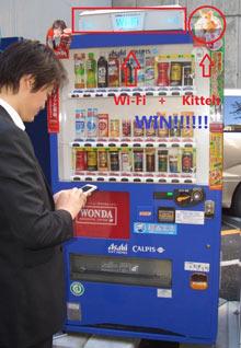 Japon yaparsa böyle yapar!
