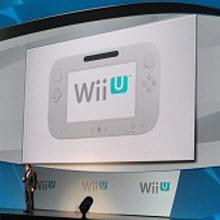 Wii U'dan şaşırtıcı bir yenilik
