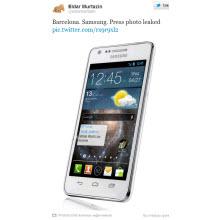 Samsung Galaxy S II Plus'ın fotoğrafı sızdı!