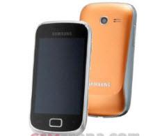 """Samsung'un """"minik"""" Galaxy'si!"""