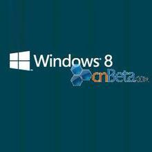 Windows logosu değişiyor mu?