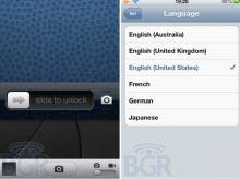 iOS 5.1 internete sızdı