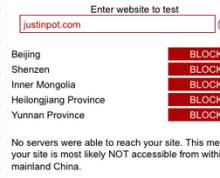 """Çin için """"internet rehberi!"""""""