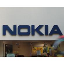 En iyilerde Nokia ve Sony damgası!