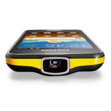 Projektörlü Samsung Galaxy Beam ortaya çıktı!