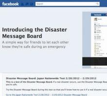 Facebook felaketlere de el attı!