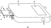 Apple'dan bir patent daha!