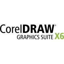 CorelDRAW Graphics Suite X6 duyuruldu!