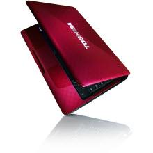 Toshiba'dan PC'nizi yenileme fırsatı!