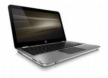 HP bilgisayarınızı koruyun