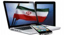 Apple İran'da çok tutuluyor