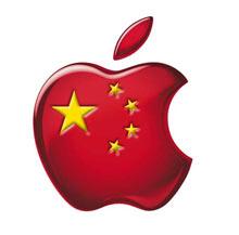 Apple ceo tim cook iphone 4s çin düşüş
