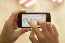 Google arama parmaklarınızın ucunda