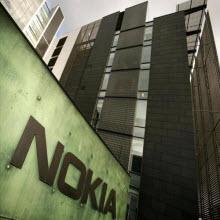 Bir Nokia dedikodusu daha