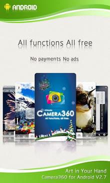 Edit camera 360 ultimate download