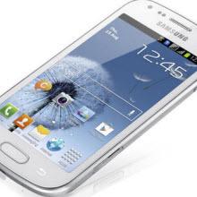 Samsung'dan farklı bir Galaxy