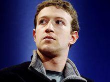 """Zuckerberg'in """"Çin işkencesi"""""""
