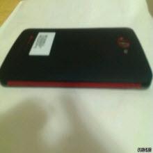 Galaxy Note'a dev rakip!
