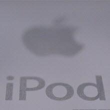 Yeni iPod da dört inç olacak