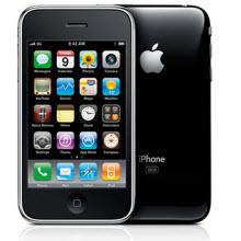 ABD'de eski iPhone satışına yasak geliyor
