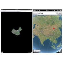 Apple, iOS 6'da Çin'e özel harita sunuyormuş!