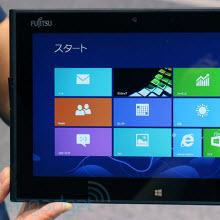 Fujitsu'nun su geçirmeyen Windows 8 tableti yolda