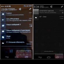 Android 4.2 LG'nin Nexus'unda göründü