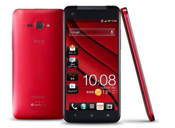 HTC yeni akıllı telefonunu tanıttı