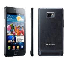 Galaxy S serisinden inanılmaz haber!