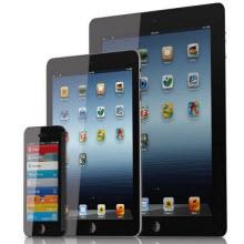 iPhone 5S ve yeni iPad, Haziran 2013'de gelebilir