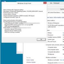 """Windows 8'in """"etkinleştirme açığı"""" kapatıldı"""