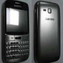 Galaxy M Pro'nun son varisi yolda