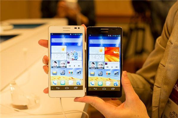 """""""Dünyanın en güçlü cebi"""" Huawei Ascend D2"""