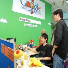 Google: Çalışması en eğlenceli iş yeri