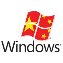 Çin, şimdi de Office kullanmayı yasakladı!