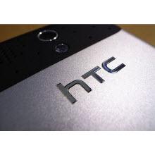 Nedir bu HTC Fetch?